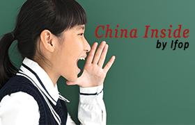 Création de China Inside